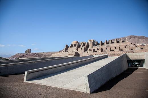 Huanchaca Ruins