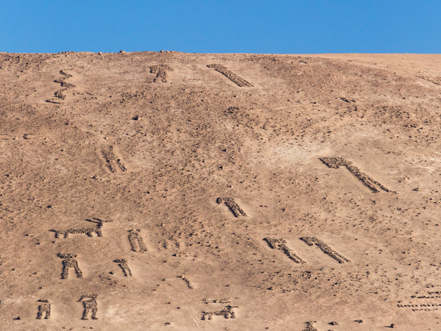 Lluta geoglifos