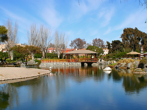 Jardin del Corazón