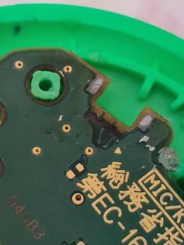 שלט joy con פדים תלושים כפתור R בלוח
