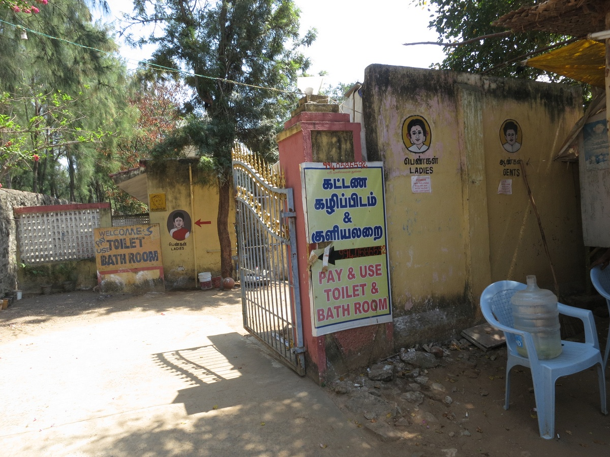 Dalit Toilet Complex Rehabilitation