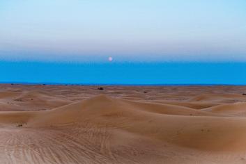 Rub Al Khalil Desert