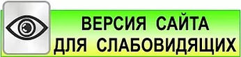 wersiyslabo_2.jpg
