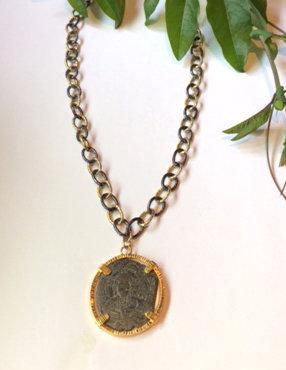 Antique Byzantine Coin