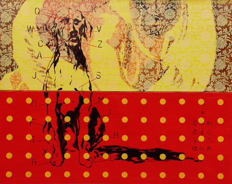 Watchdog VI, 2002, acrylic and silkscreen print on canvas. Collection of Ministry of Foreign Affairs, Singapore