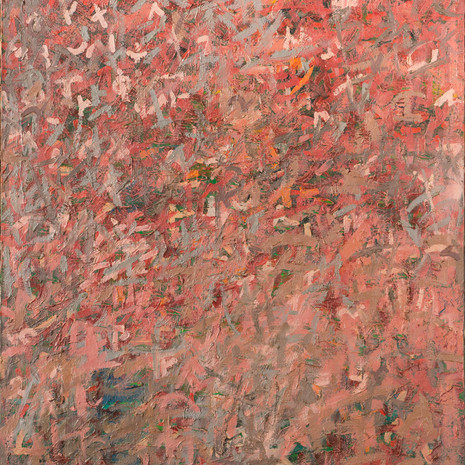 Red Field, 1995, oil on canvas, 91x74cm. Private collection
