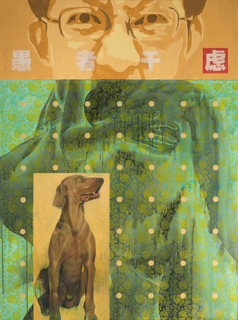 Watchdog III, 2001, oil on canvas, acrylic on canvas