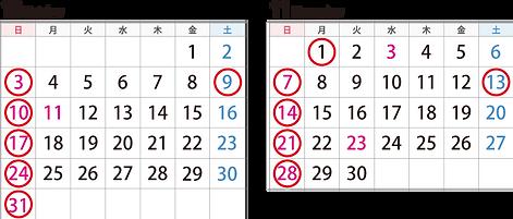休店日2021_10,11月.png