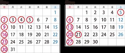 休店日2021_5,6月.png
