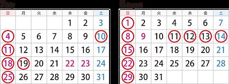 休店日2021_7,8月.png