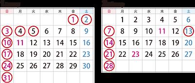 休店日2021_1,2月.png