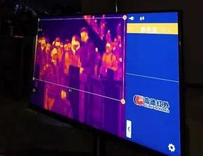 C400M scénář monitorování prostoru na horečku
