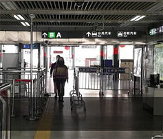 A SUBWAY Station with deployed IR236