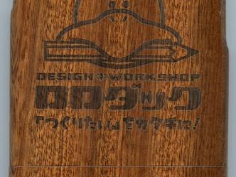 木製iPhoneケースに刻印