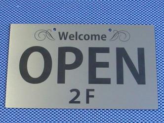 OPEN看板