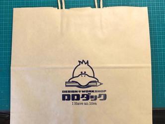 DDダックの紙袋をリニューアル!