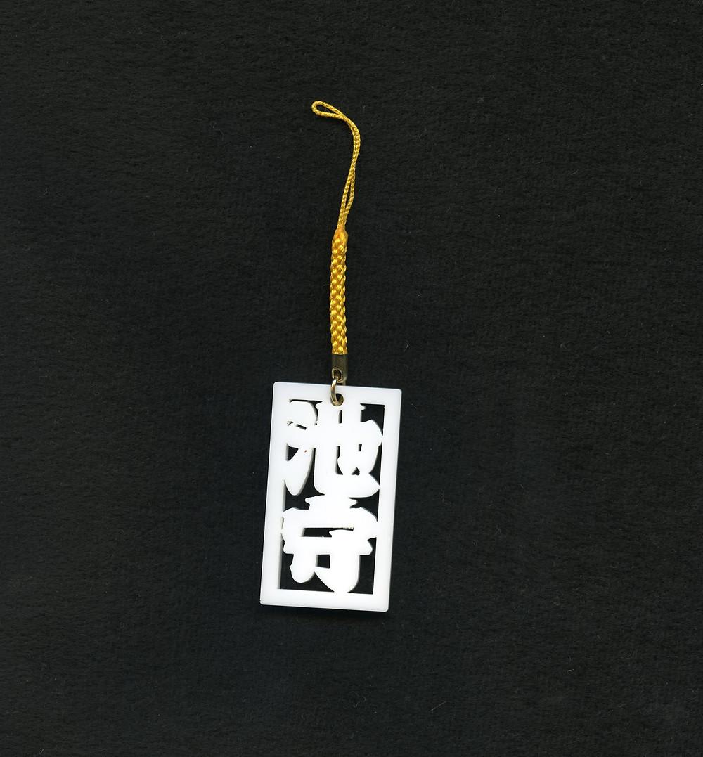 すきゃん109.jpg