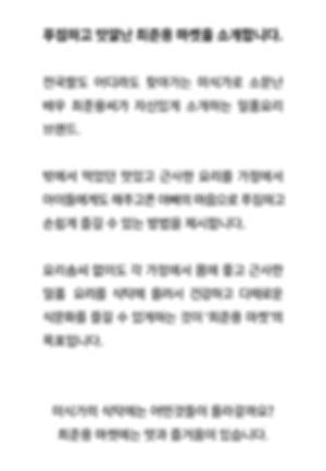 최준용마켓-03.jpg