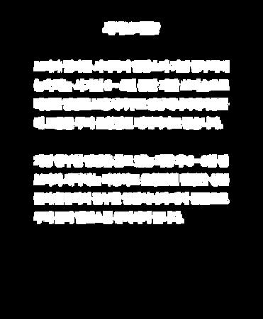 새싹보리-06.png