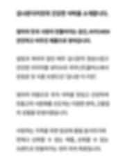 김나운더키친-02.jpg