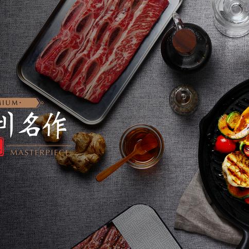 김나운더키친4.png