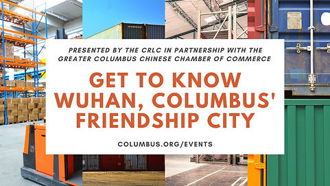 Get to Know Wuhan, Columbus' Friendship City
