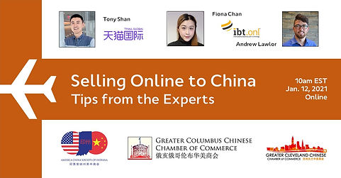 """""""Selling Online to China: Tips From the Experts"""" Jan. 12, 2021 event recording & slide decks"""