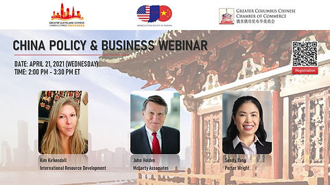 China Policy & Business Webinar slide decks