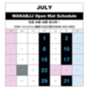 7WAKABJJ_OpenMatScheduleCALENDAR.jpeg