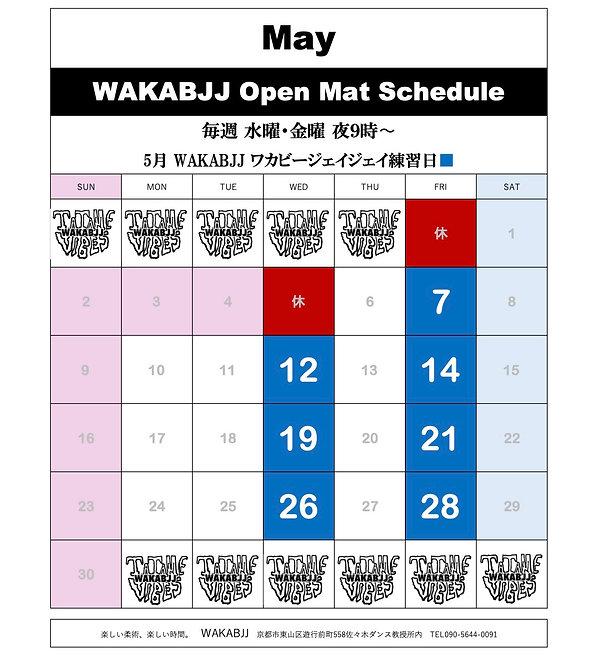 WAKABJJ OpenMatScheduleCALENDAR 2.jpg