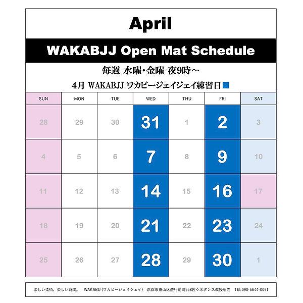 4WAKABJJ OpenMatScheduleCALENDAR 2.jpg