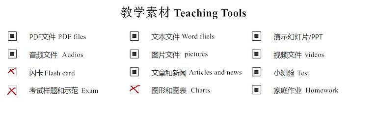 葡言茶语 学中文.png