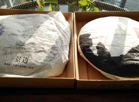 Tea Diary (Jing Mai Puerh 2015 PK Jing Mai Puerh 2016)