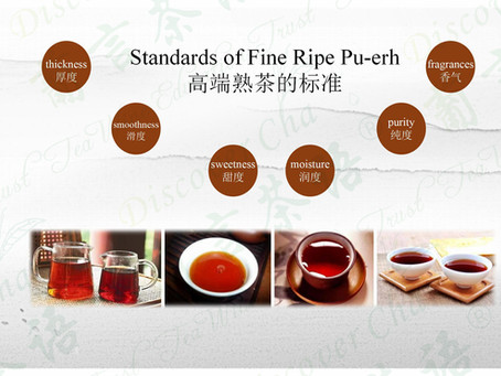 Something you have to know about ripe pu-erh tea.