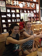 DiscoverCha Tea Journey.jpg