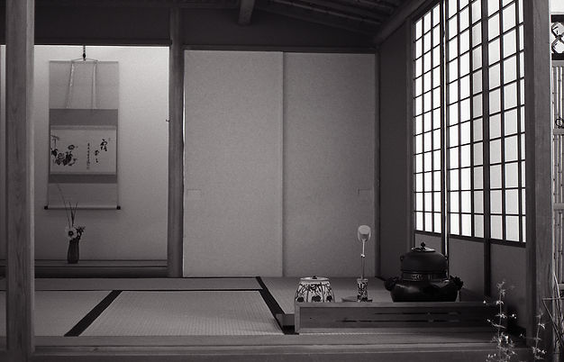 Tea Ceremony Stage