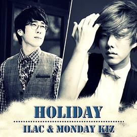 일락-먼데이키즈-Holiday.jpg