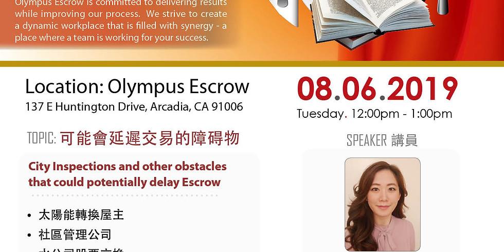 Olympus Escrow Lunch & Learn
