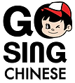 Go Sing-04.png