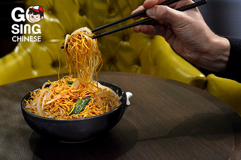 Chow Mein (Wok fried noddles with soy sauce)