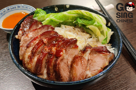 Char Siu roast pork