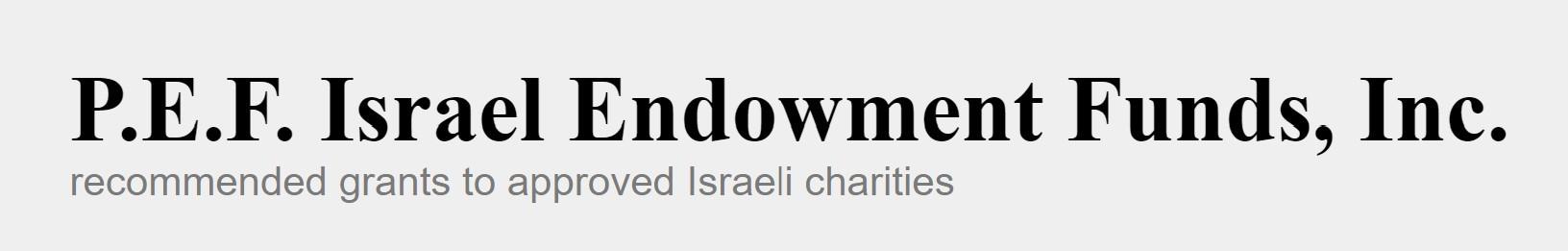 PEF israel endowments.jpg