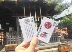 拝島 日吉神社様