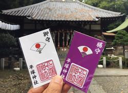 平塚神社様