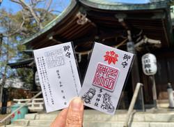多田神社様