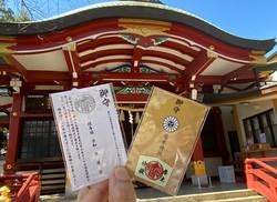 居木神社様