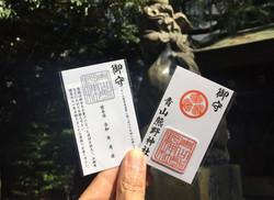 青山熊野神社様