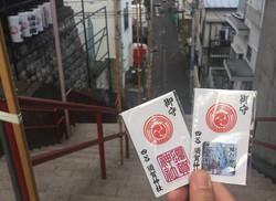 四谷 須賀神社様