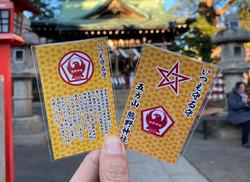 五方山 熊野神社様