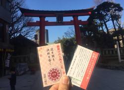 富岡八幡宮友の会様